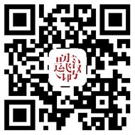 中国汉字听写大会app下载